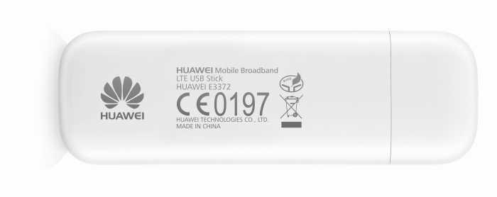 Huawei E3372 Rueckseite