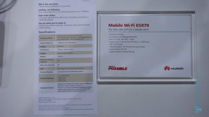 E5878 technische Daten