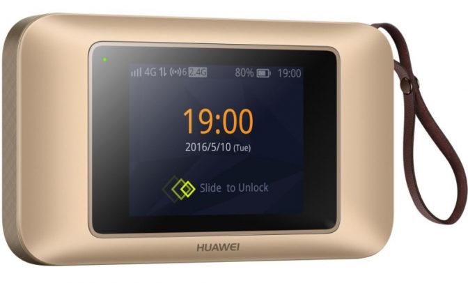 Huawei-E5787-Gold