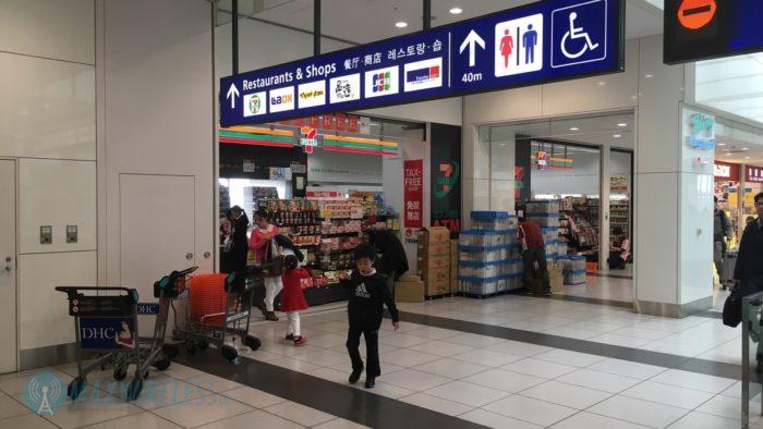 7-11 Store im Tokio Haneda Airport, Departure Level