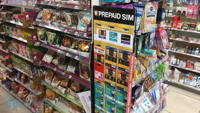 japan-prepaid-sim-kaufen