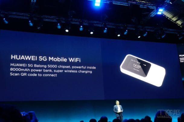 Huawei 5G Mobile WiFi Vorstellung auf dem MWC 2019. Bild: techbang.com.